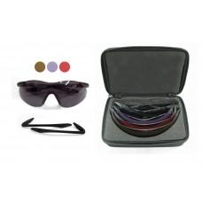 X Pro Shooting Glasses