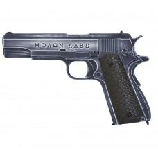 "Armorer Works Custom ""Molon Labe"" 1911 Gas Blowback Pistol (Full Metal - Brown Grips)"