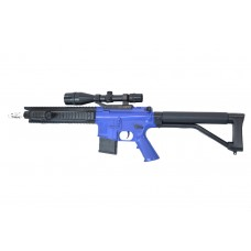 Cyma P137 Spring Action M4 RIS Rifle