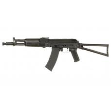 Cyma AKS 101 Assault Rifle (Full Metal - CM040)